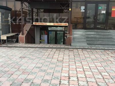 Бутик площадью 15 м², Северное кольцо шоссе 8 за 4.5 млн 〒 в Алматы — фото 2