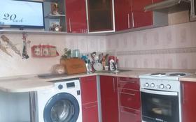3 комнаты, 58.2 м², улица Катаева 36/1 за 20 000 〒 в Павлодаре