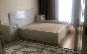 2-комнатная квартира, 70 м², 2/9 этаж помесячно, Толеметова 60 за 150 000 〒 в Шымкенте, Каратауский р-н