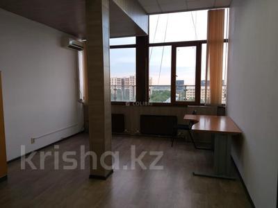 Офис площадью 25 м², Казыбек би — Амангельды за 92 500 〒 в Алматы, Алмалинский р-н