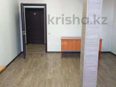 Офис площадью 25 м², Казыбек би — Амангельды за 92 500 〒 в Алматы, Алмалинский р-н — фото 2