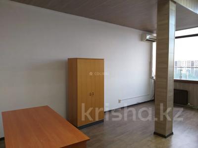 Офис площадью 25 м², Казыбек би — Амангельды за 92 500 〒 в Алматы, Алмалинский р-н — фото 3