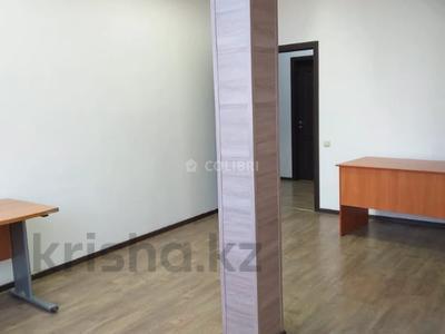 Офис площадью 25 м², Казыбек би — Амангельды за 92 500 〒 в Алматы, Алмалинский р-н — фото 4