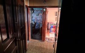 4-комнатная квартира, 89.5 м², 3/5 этаж, Ауельбекова за 24 млн 〒 в Кокшетау
