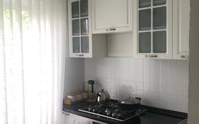 2-комнатная квартира, 43.4 м², 4/4 этаж, мкр №9, Мкр №9 24 за 19 млн 〒 в Алматы, Ауэзовский р-н