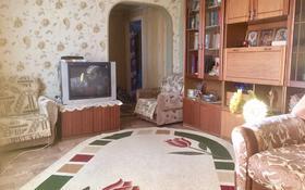 3-комнатный дом, 80 м², 15 сот., С.Секисовка за 4 млн 〒 в Усть-Каменогорске