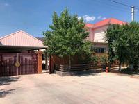 7-комнатный дом, 273 м², 9 сот., С/о Ардагер за 60 млн 〒 в Атырау