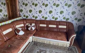 2 комнаты, 50 м², Садвакасова 53 — Ауельбекова за 25 000 〒 в Кокшетау