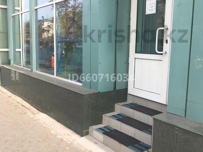 Офис площадью 95 м², Бейбитшилик 54 за 270 000 〒 в Нур-Султане (Астана), Сарыарка р-н