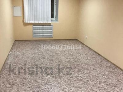 Офис площадью 95 м², Бейбитшилик 54 за 270 000 〒 в Нур-Султане (Астана), Сарыарка р-н — фото 2