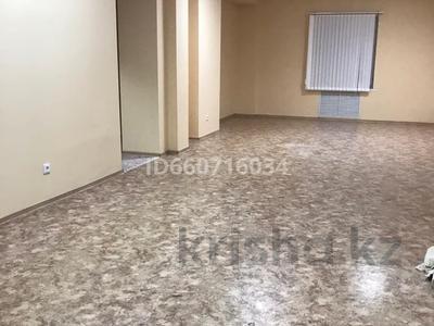 Офис площадью 95 м², Бейбитшилик 54 за 270 000 〒 в Нур-Султане (Астана), Сарыарка р-н — фото 5