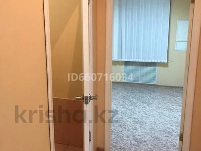Офис площадью 95 м², Бейбитшилик 54 за 270 000 〒 в Нур-Султане (Астана), Сарыарка р-н — фото 6