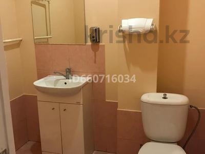 Офис площадью 95 м², Бейбитшилик 54 за 270 000 〒 в Нур-Султане (Астана), Сарыарка р-н — фото 7