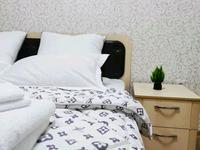 1-комнатная квартира, 45 м² посуточно, Макатаева за 8 900 〒 в Алматы, Бостандыкский р-н