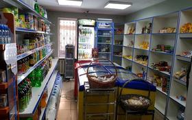 Магазин площадью 60 м², улица Калдаякова — Казыбек би за 28 млн 〒 в Алматы, Медеуский р-н