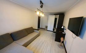 1-комнатная квартира, 31.6 м², 1/5 этаж, улица Сатпаева 3 — Жамбыла за 7 млн 〒 в Таразе