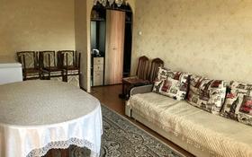 3-комнатная квартира, 49 м², 3/5 этаж, Анаркулова 8 за 13.5 млн 〒 в Жезказгане