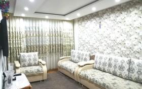 3-комнатная квартира, 66 м², 2/5 этаж, улица Солодовникова 48 — Сатпаева за 26 млн 〒 в Алматы, Бостандыкский р-н