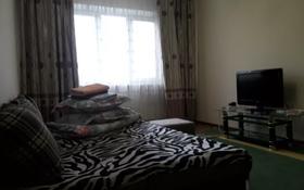 1-комнатная квартира, 35 м², 7/9 этаж посуточно, Розыбакиева 275 — Малахова за 7 000 〒 в Алматы, Бостандыкский р-н