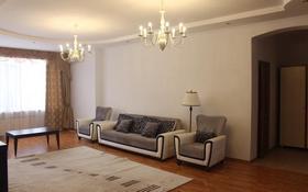 3-комнатная квартира, 120 м², 3/6 этаж помесячно, Ходжанова 10 за 390 000 〒 в Алматы
