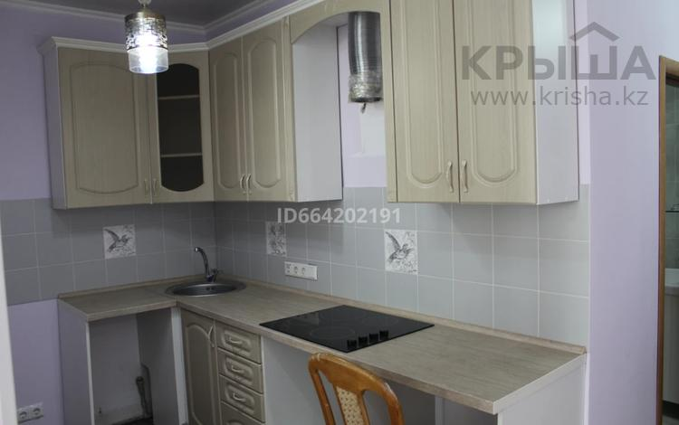 2-комнатная квартира, 54.5 м², 18/21 этаж, Толе Би 286 за 23 млн 〒 в Алматы, Алмалинский р-н