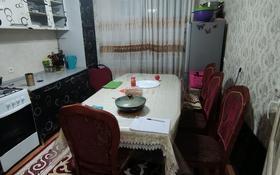 3-комнатная квартира, 77.3 м², 1/9 этаж, Наурыз 1 за 16 млн 〒 в Костанае