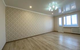 3-комнатная квартира, 67 м², 5/5 этаж, Мирный тупик 7 за 18.5 млн 〒 в Уральске