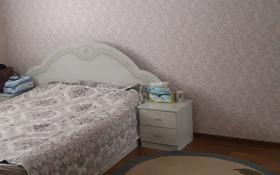 6-комнатный дом, 157.5 м², Мкр Нуртас ул Тауке хана 403 за 23 млн 〒 в Шымкенте, Каратауский р-н
