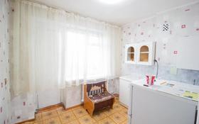 1-комнатная квартира, 28 м², 5/5 этаж, Мкр Самал за 6.5 млн 〒 в Талдыкоргане
