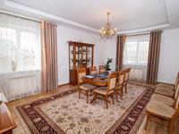 6-комнатный дом, 235 м², 7 сот.