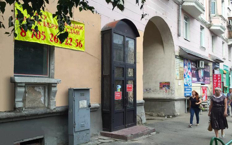 Магазин площадью 42 м², Независимости 64 за 175 000 〒 в Усть-Каменогорске