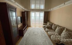 5-комнатная квартира, 110 м², 9/9 этаж, мкр Юго-Восток 1 за 36 млн 〒 в Караганде, Казыбек би р-н