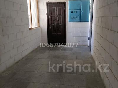3-комнатная квартира, 72 м², 2/5 этаж, 15-й мкр 18а за 23 млн 〒 в Актау, 15-й мкр