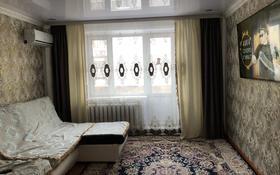 3-комнатная квартира, 64 м², 5/5 этаж, Ауэзова 93 за 11.5 млн 〒 в Экибастузе