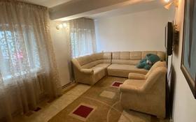 1-комнатная квартира, 33.6 м², 3/5 этаж, 2 Микрорайон 19 за 6.5 млн 〒 в Есик