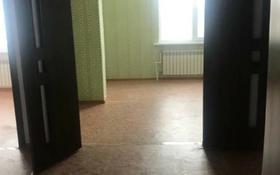 2-комнатная квартира, 54 м² помесячно, Момышулы 16 за 60 000 〒 в Усть-Каменогорске