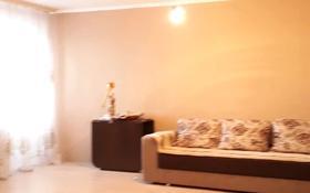 3-комнатная квартира, 90 м², 14/15 этаж, проспект Шакарима 60 — Кабанбай Батыра за 22 млн 〒 в Семее