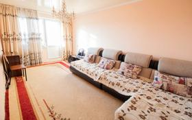 3-комнатная квартира, 62 м², 5/5 этаж, Мкр Самал за 13.5 млн 〒 в Талдыкоргане
