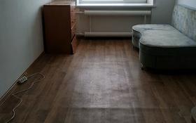 1-комнатная квартира, 20 м², 4/5 этаж, проспект Нурсултана Назарбаева 27 за 3.4 млн 〒 в Кокшетау