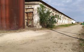 Промбаза 100 соток, Земельны участок за 200 〒 в Междуреченске