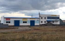 Склад бытовой 1.5 га, Район улицы Ондирис за 1.5 млн 〒 в Нур-Султане (Астана), р-н Байконур