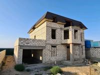 8-комнатный дом, 320 м², 4 сот., Тёплый пляж 26/7 за 45 млн 〒 в Актау