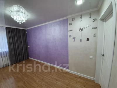 2-комнатная квартира, 52 м², 4/4 этаж, Туркестанская 3 — Пл Альфараби за 17 млн 〒 в Шымкенте, Аль-Фарабийский р-н — фото 15