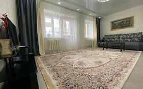2-комнатная квартира, 70 м², 4/5 этаж посуточно, проспект Каныша Сатпаева 42 за 15 000 〒 в Атырау