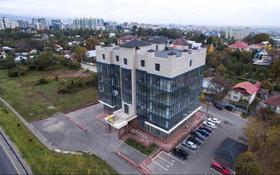 Офис площадью 39.8 м², Радлова 65 — ВОАД за 17 млн 〒 в Алматы, Медеуский р-н