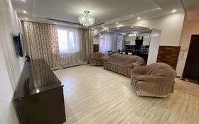 3-комнатная квартира, 79 м², 2/12 этаж, Кордай 75 за 26 млн 〒 в Нур-Султане (Астана), Алматы р-н