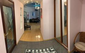 2-комнатная квартира, 86 м², 9/12 этаж помесячно, Аль-Фараби за 250 000 〒 в Алматы
