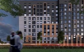 1-комнатная квартира, 43.33 м², Кумисбекова 11 — Джангильдина за ~ 11.7 млн 〒 в Нур-Султане (Астана), Сарыарка р-н