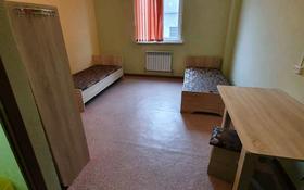 1 комната, 20 м², Ташкентская трасса (ул. қайнарбұлақ) 36 за 30 000 〒 в Каскелене
