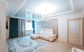 3-комнатная квартира, 100 м², 3/9 этаж, Туркестан 32 — Мангилик ел за 42 млн 〒 в Нур-Султане (Астана), Есиль р-н